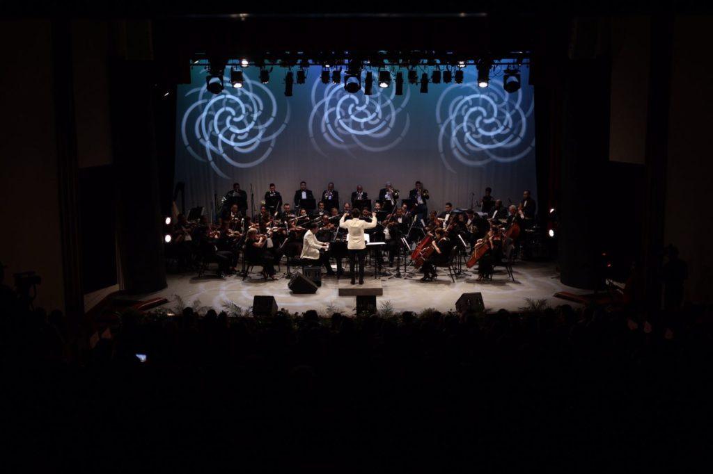 Orquesta Filarmónica Dominicana